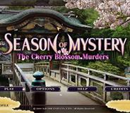 樱花谋杀案:新手需要了解的信息
