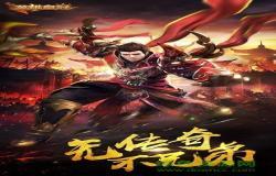 英雄皇冠手游:介绍联盟的内容玩法